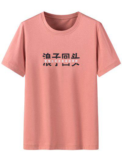 Chinese Print Cotton Casual T-shirt - Pink Rose 3xl