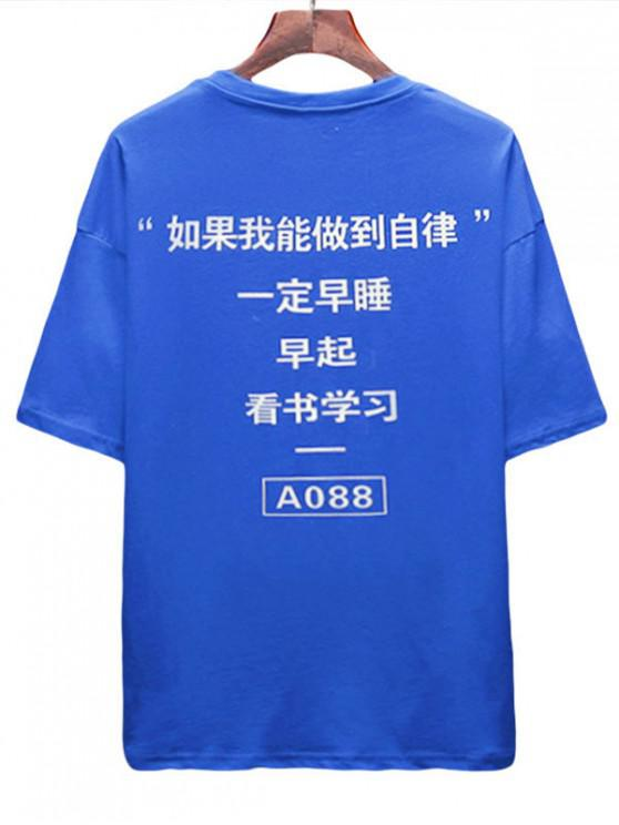 Chinese Letter Graphic Basic T-shirt - Blueberry Blue 2XL