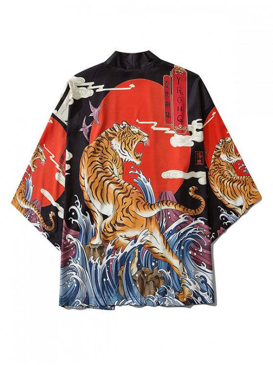 women Tiger Ocean Waves Print Open Front Kimono Cardigan - BLACK L