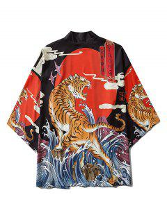 Tiger Ocean Waves Print Open Front Kimono Cardigan - Black 2xl