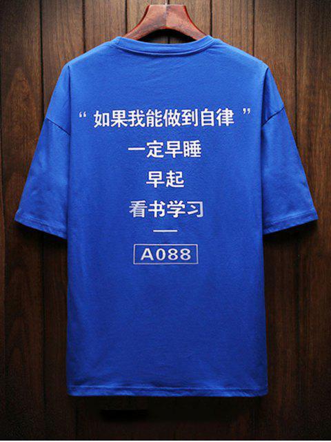 Chinesisches Buchstabe Grafik Grundlegendes T-Shirt - Blaubeere 2XL Mobile