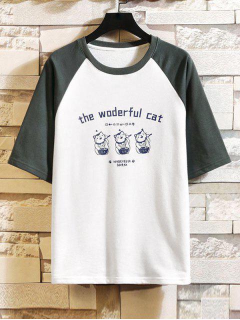latest Cat Graphic Print Colorblock T-shirt - GRAY 2XL Mobile