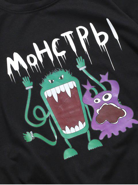 T-Shirt Grafica con Stampa Animali di Cartone - Nero M Mobile