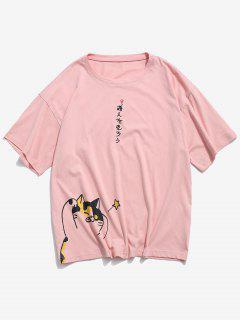 Cartoon Katze Grafik Grundlegendes T-Shirt - Schwein Rosa M