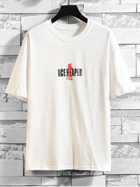 T-shirt Estampado de Oriental Carta Impressão - Branco 2XL Mobile