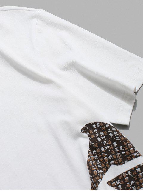 T-Shirt Basic con Collo Alto di ZAFUL - Bianca 2XL Mobile