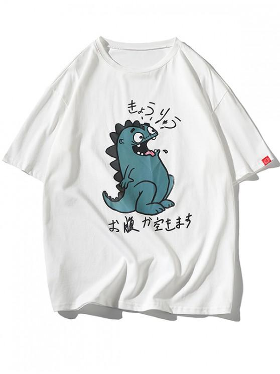 Cartoon Dinosaur Graphic Basic T-shirt - أبيض 2XL