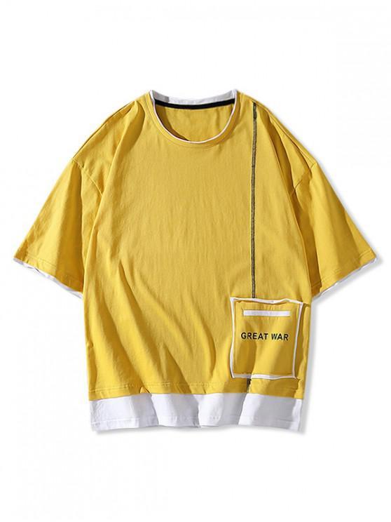 Marele Război Patchwork colorblock T-shirt - Galben L