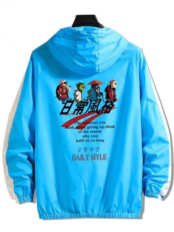 Daily Style Cartoon Graphic Raglan Sleeve Hooded Jacket - أزرق فاتح 4XL