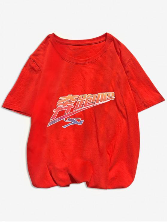 best Running Graphic Print Basic T-shirt - RED XL