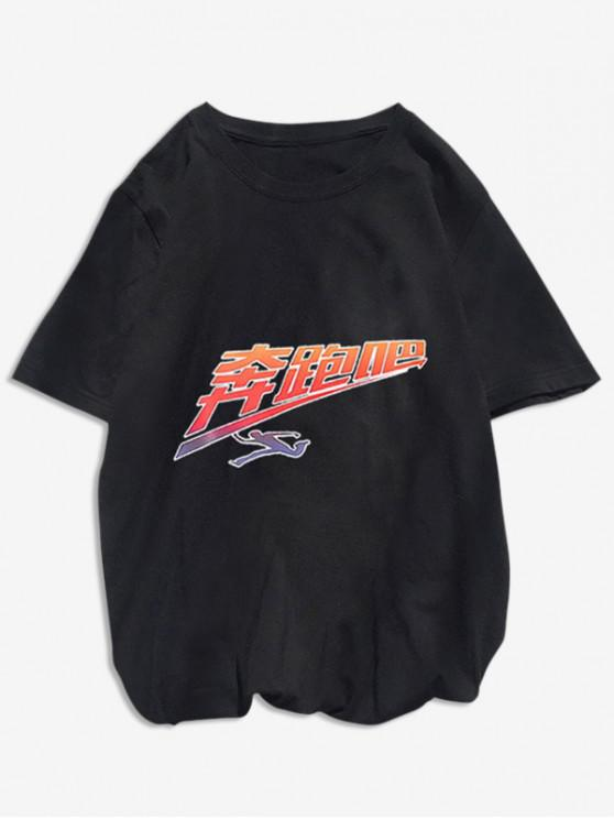 outfits Running Graphic Print Basic T-shirt - BLACK XL