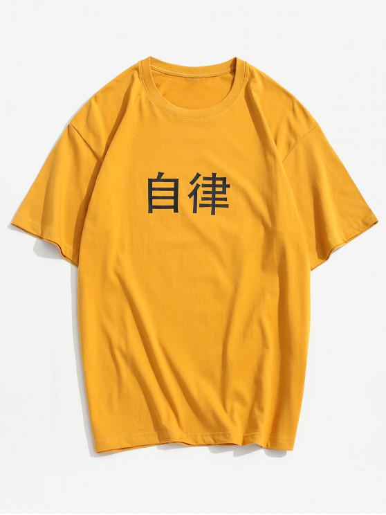 Chinese Characters Short Sleeves Tee - الأصفر M