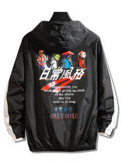 Daily Style Cartoon Graphic Raglan Sleeve Hooded Jacket - Black M