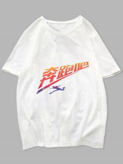 Running Graphic Print Basic T-shirt - White Xs