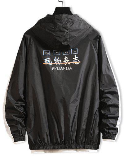 Letter Oriental Print Panel Raglan Sleeve Hooded Jacket - Black L