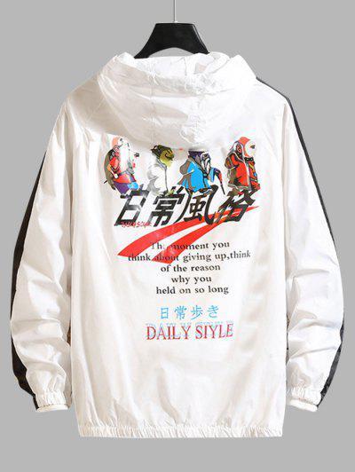 Daily Style Cartoon Graphic Raglan Sleeve Hooded Jacket - White M