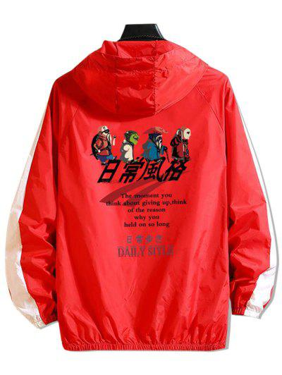 Daily Style Cartoon Graphic Raglan Sleeve Hooded Jacket - Red 4xl