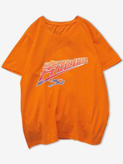 Running Graphic Print Basic T-shirt - Bright Orange Xl