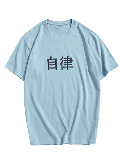 Chinese Characters Short Sleeves Tee