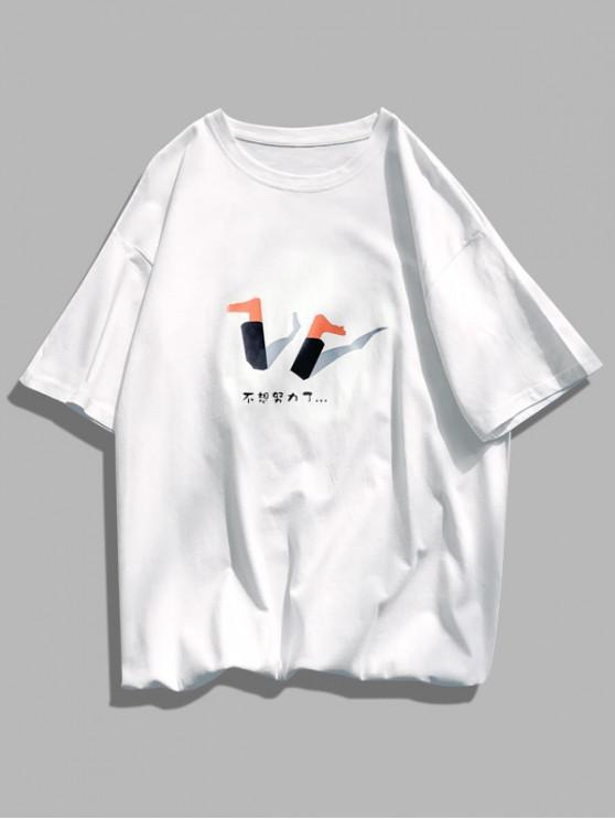 Desen animat Leg grafic de bază T-shirt - alb L