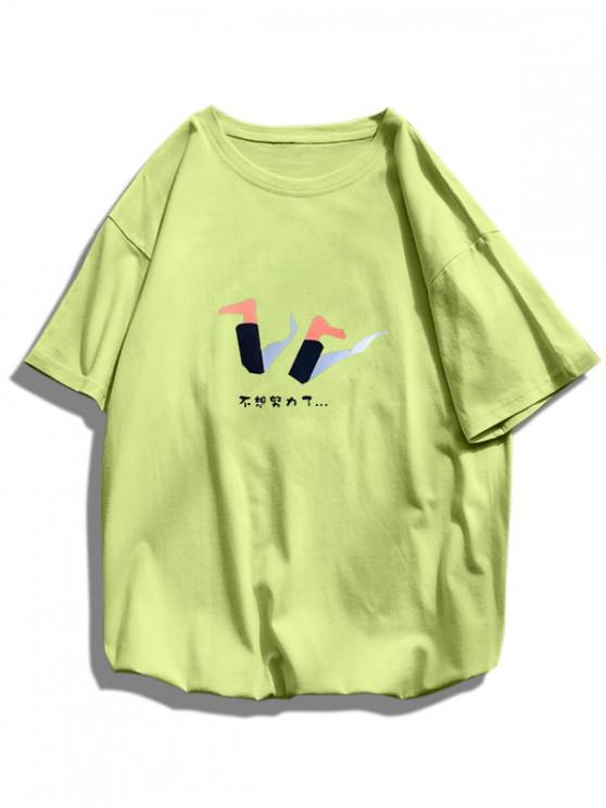 best Cartoon Leg Graphic Basic T-shirt - GREEN XS