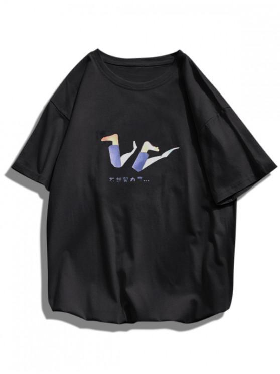 Cartoon Leg Graphic Basic T-shirt - أسود S