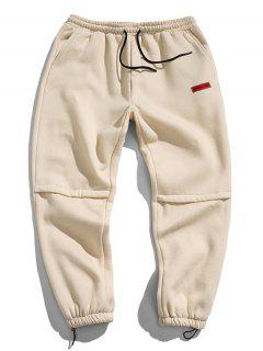 Letter Pattern Design Jogger Pants - Blanched Almond 3xl