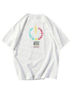 Music Instrument Graphic Basic T Shirt - White Xs