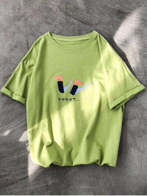 best Cartoon Leg Graphic Basic T-shirt - GREEN XS Mobile