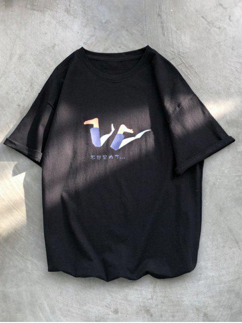 Maglietta a Girocollo con Grafica di Cartone - Nero XS Mobile