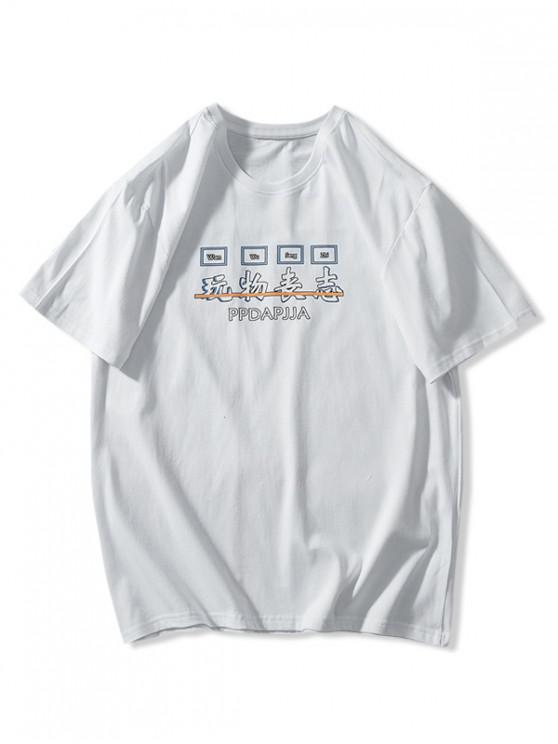 Chinesisches Buchstabemuster Basik T-Shirt - Weiß XS