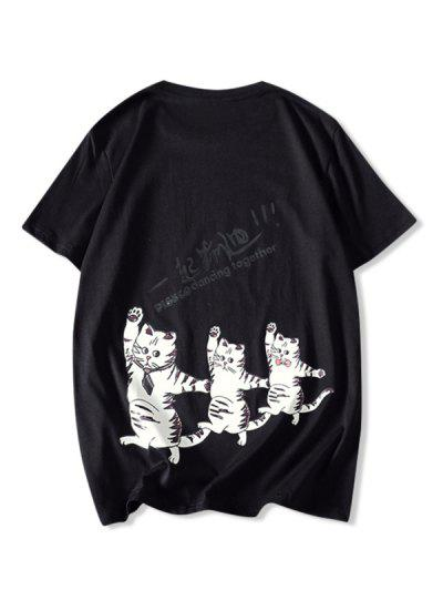 Dancing Cat And Fish Graphic T-shirt - Black M