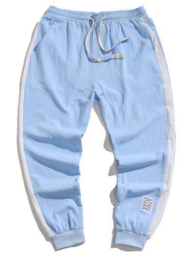 Pantalones Jogger De Cintura Elástica Con Empalme De Colores - Celeste M