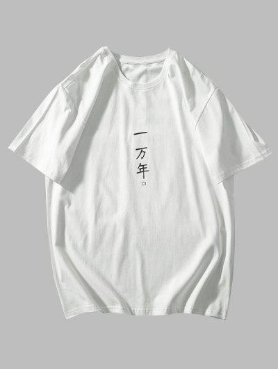 Tenis Camiseta Básica Con Estampado De Carácter Chino - Blanco S