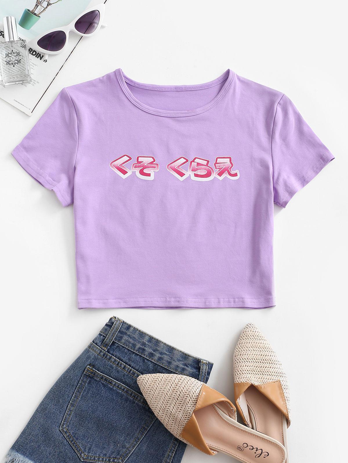 Letter Graphic Short Sleeve Crop T-shirt thumbnail