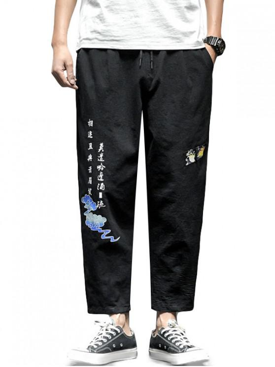 Floral Letter Graphic Print Casual Pants - أسود 2XL