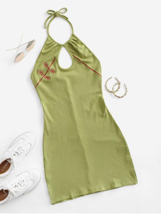 Gesticktes Geripptes Schlüsselloch Halfter Kleid - Grün M