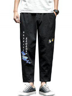 Floral Letter Graphic Print Casual Pants - Black Xl