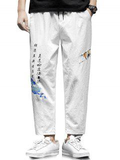 Floral Letter Graphic Print Casual Pants - White 3xl