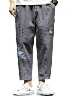 Floral Letter Graphic Print Casual Pants - Dark Gray Xl