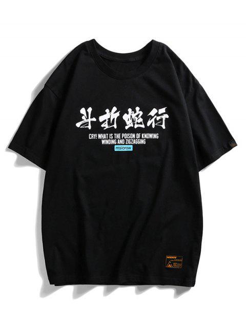 women's Snake Oriental Letter Graphic Print Tee - BLACK M Mobile