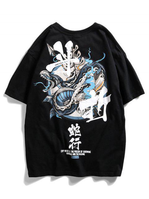 ladies Snake Oriental Letter Graphic Print Tee - BLACK L Mobile
