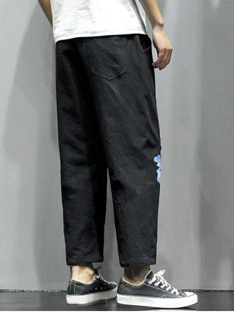affordable Floral Letter Graphic Print Casual Pants - BLACK L Mobile
