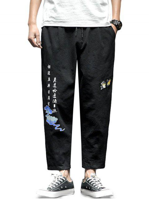 buy Floral Letter Graphic Print Casual Pants - BLACK XL Mobile