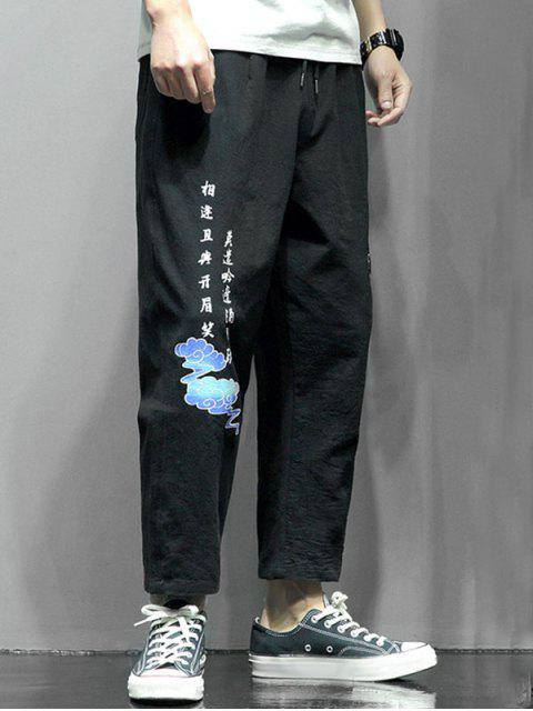 womens Floral Letter Graphic Print Casual Pants - BLACK 2XL Mobile