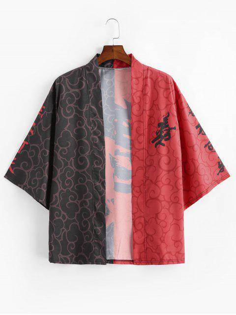 latest Two Tone Oriental Letter Open Front Kimono Cardigan - RED 2XL Mobile
