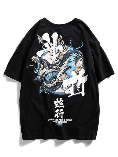 Snake Oriental Letter Graphic Print Tee - Black M