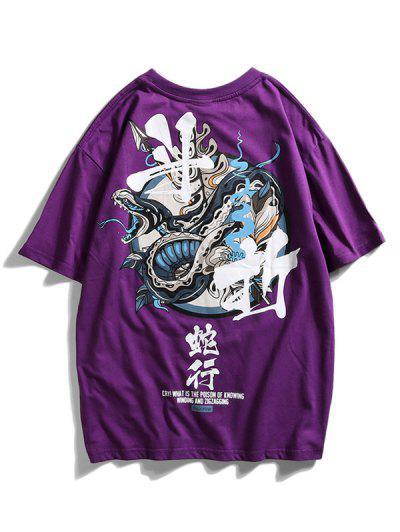 Snake Oriental Letter Graphic Print Tee - Purple M