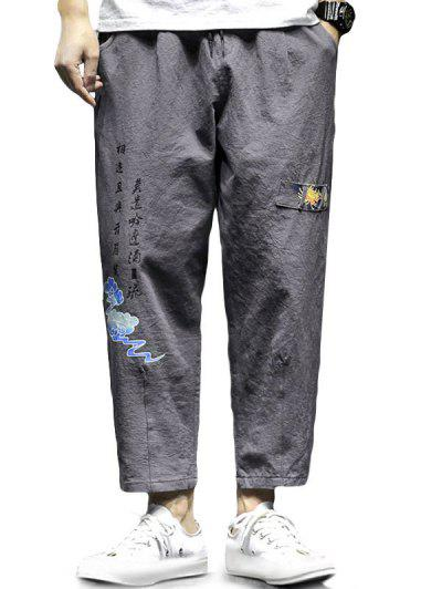 Floral Letter Graphic Print Casual Pants - Dark Gray 3xl
