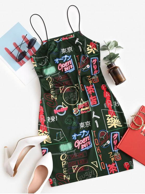 sale ZAFUL Japanese Graphic Bungee Straps Bodycon Dress - DEEP GREEN M
